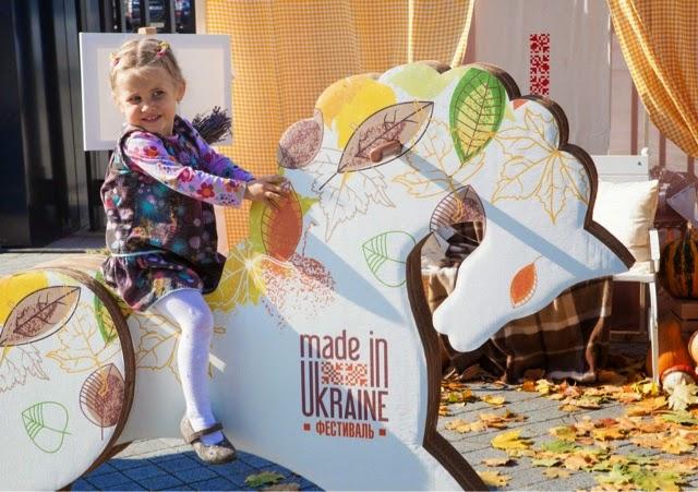 Vigor на фестивале Made in Ukraine