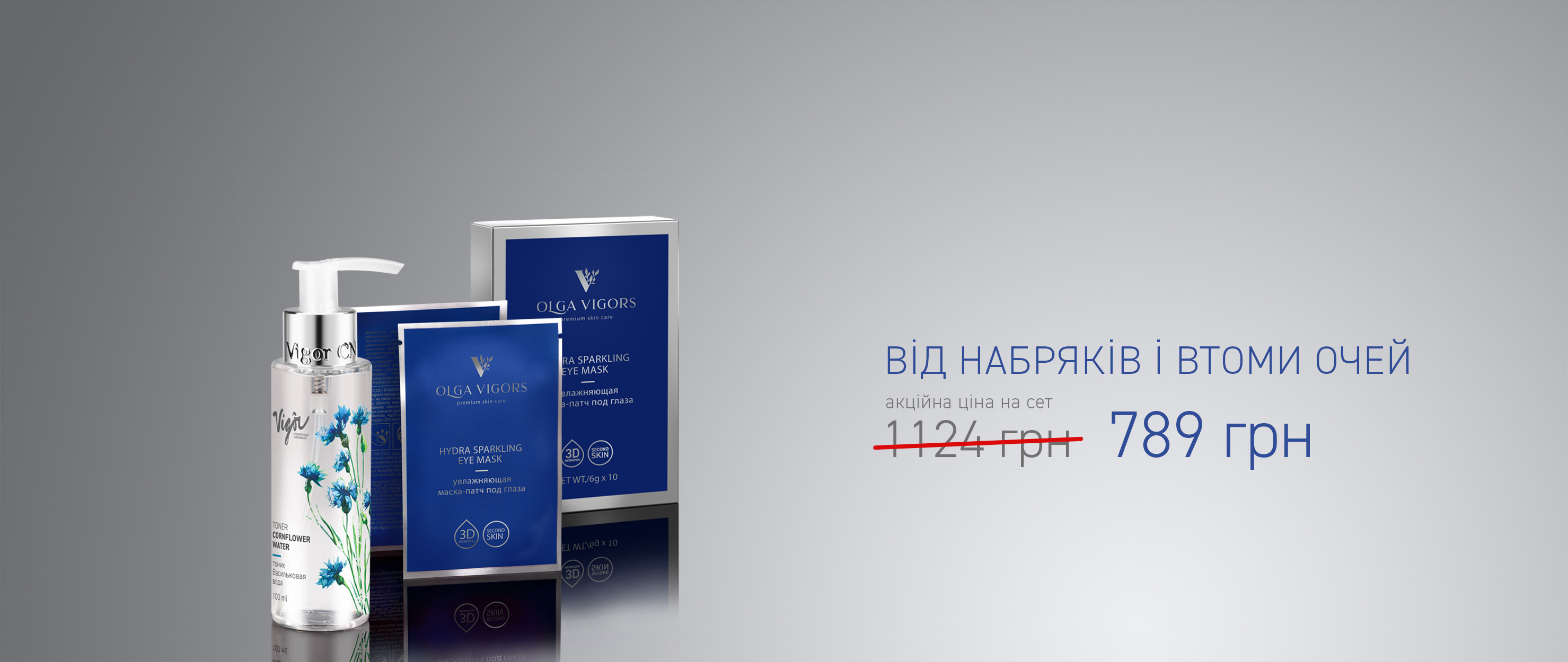 10.12Vasilek_ukr