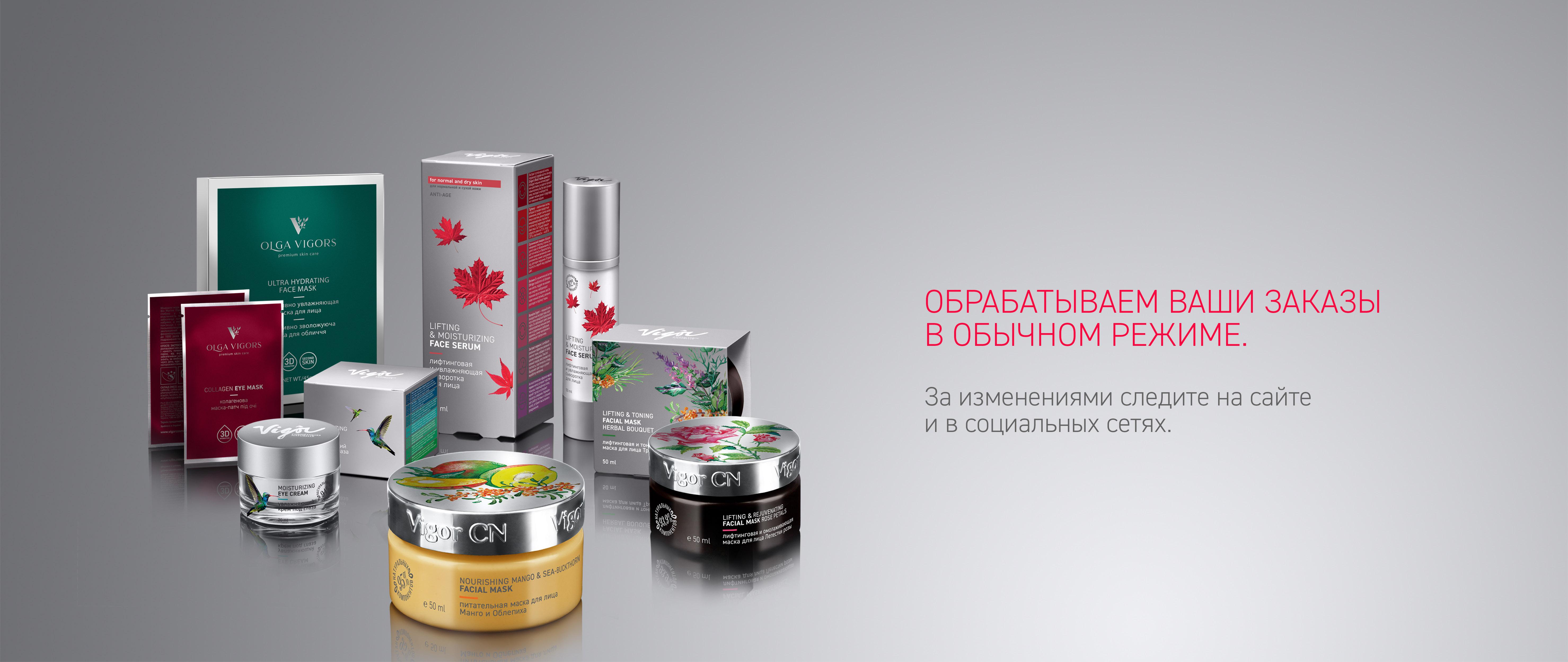 Карантин_ру