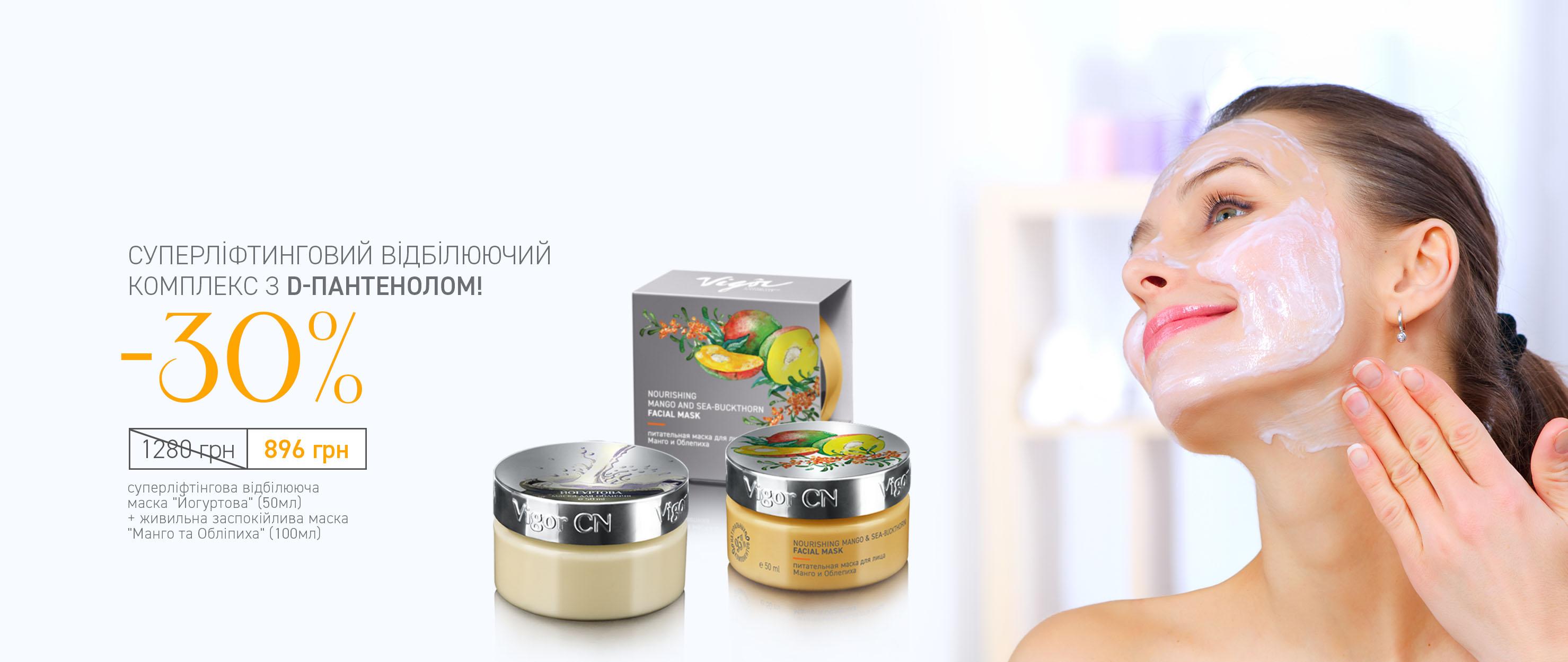 01.07 Йогурт+манго юа