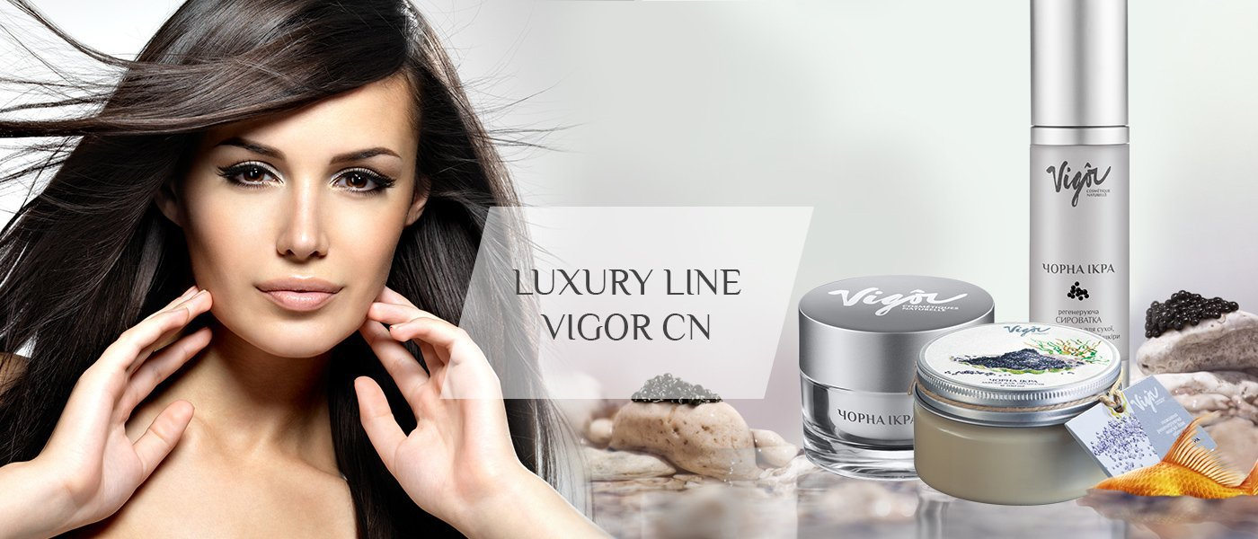 Luxury line Vigor CN - ua